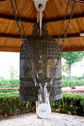 18 m peace bell
